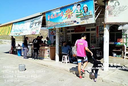 單車遊澎湖 20151107 (23).JPG