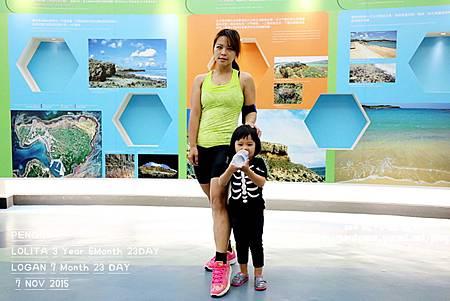 單車遊澎湖 20151107 (31).JPG