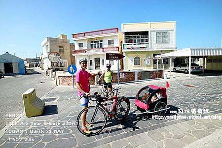 單車遊澎湖 20151107 (34).JPG