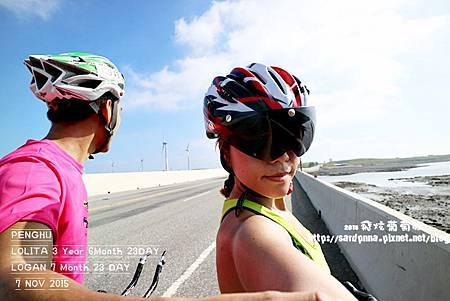 單車遊澎湖 20151107 (38).JPG