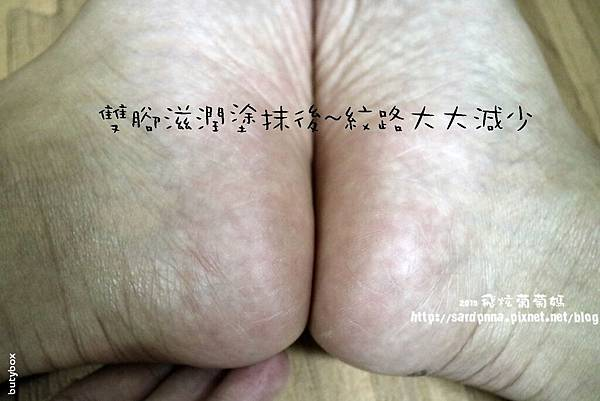 IMG_6832.JPG