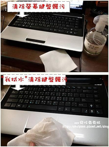 鍵盤髒污.jpg