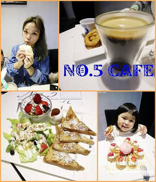 NO5CAFE.jpg