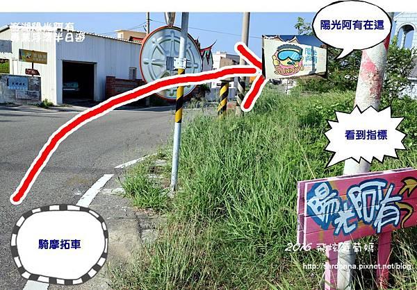 澎湖陽光阿有浮潛 SABAI B&B (27).JPG