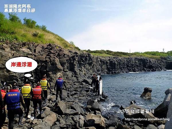 澎湖陽光阿有浮潛 SABAI B&B (57).JPG