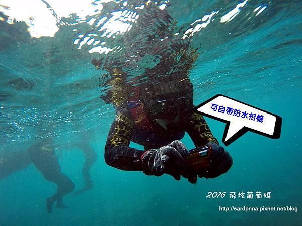 澎湖陽光阿有浮潛 SABAI B&B (134).jpg