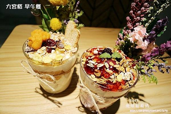 2017 2 12 九宮格早午餐IMG_0022.JPG