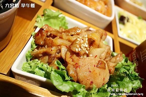 2017 2 12 九宮格早午餐IMG_0031.JPG