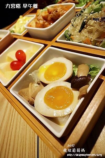 2017 2 12 九宮格早午餐IMG_0034.JPG