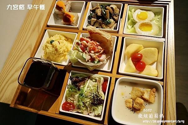 2017 2 12 九宮格早午餐IMG_0038.JPG
