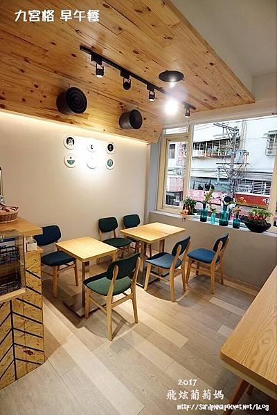 2017 2 12 九宮格早午餐IMG_0047.JPG