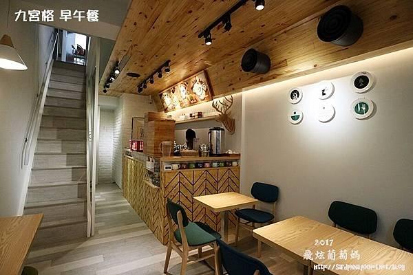 2017 2 12 九宮格早午餐IMG_0054.JPG