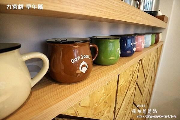2017 2 12 九宮格早午餐IMG_0055.JPG