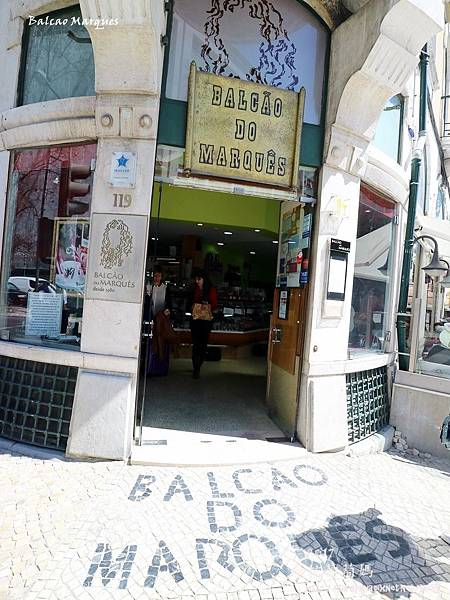 BALCAO MARQUES (44).JPG