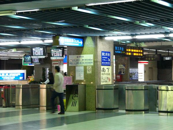 台鐵入口處