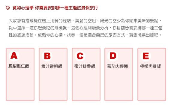 E4255585AF46F5836A8341444DCA90.jpg