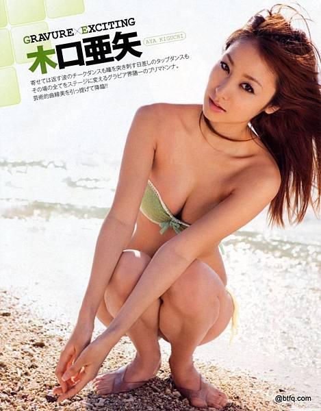 木口亞矢_283