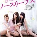 AKB48_874
