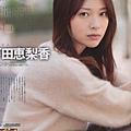 戶田惠理香_139
