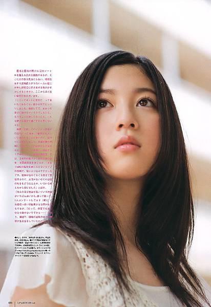 三吉彩花_018