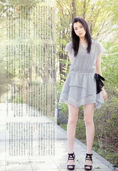 三吉彩花_029
