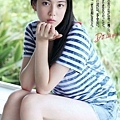 三吉彩花_043