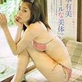 杉本有美_676