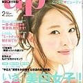戶田惠理香_168