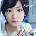生駒里奈_054