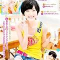 生駒里奈_057