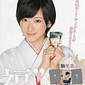 生駒里奈_073.jpg