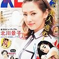北川景子_559.jpg