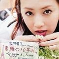 北川景子_564.jpg