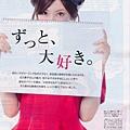 北川景子_572.JPG
