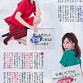 北川景子_575.JPG