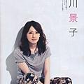 北川景子_579.JPG