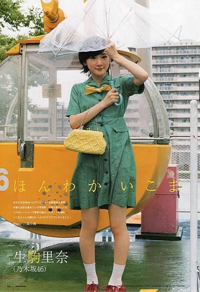 生駒里奈_074.jpg