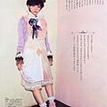 生駒里奈_082.jpg