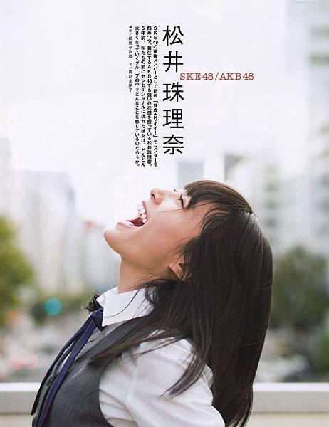 松井珠理奈_554.jpg