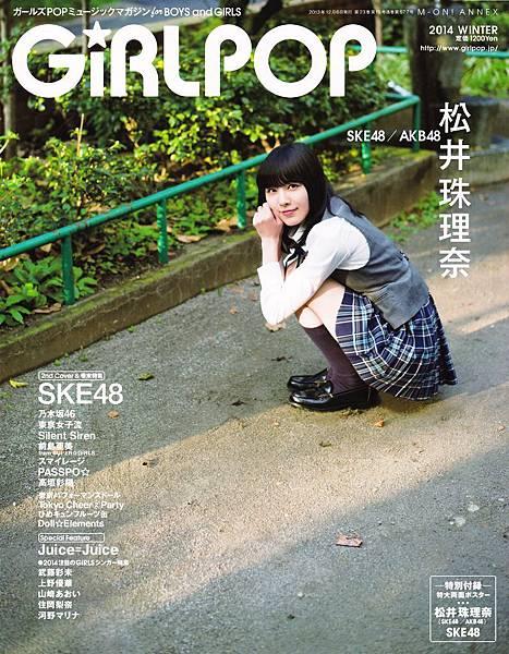 松井珠理奈_586.jpg