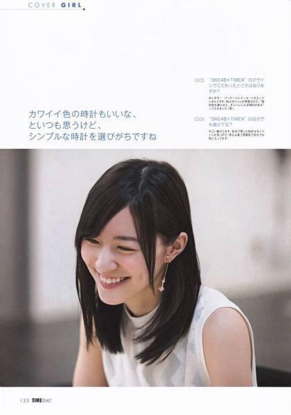 松井珠理奈_599.jpg