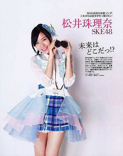 松井珠理奈_605.jpg