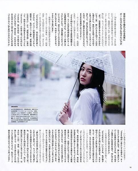 松井珠理奈_651.jpg