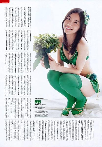 松井珠理奈_661.jpg