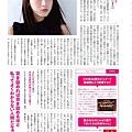 松井玲奈_0973.jpg