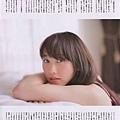 松井玲奈_0995.jpg