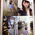 松井玲奈_0998.jpg