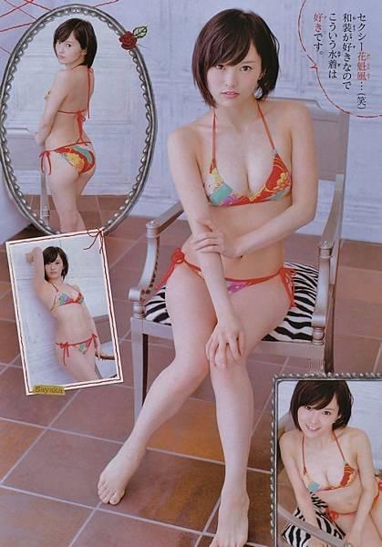 山本彩_0520.jpg