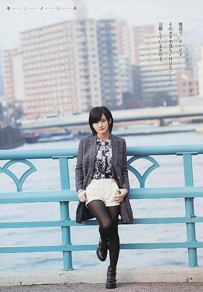 山本彩_0557.jpg