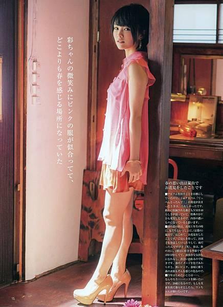 山本彩_0644.jpg